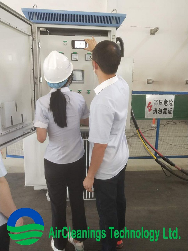Remote Factory Acceptance Test of High Frequency Power Supply Successfully Held by ACT