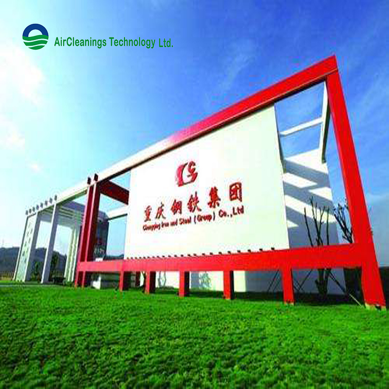 Chongqing Iron and Steel CO.,Ltd 2# and 3# Sintering Plants-Ultralow Emission Project